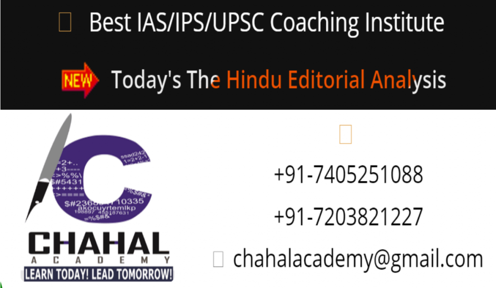 Chahal Academy Kanpur